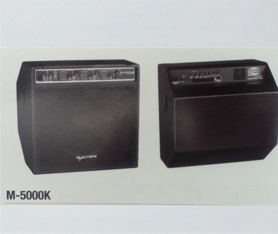 m-5000k